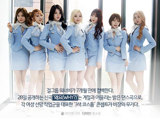 사진=김현우 기자