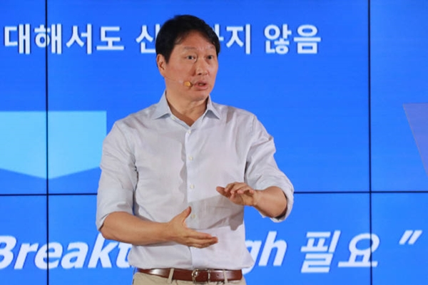 Chairman Kim Tae-won of SK Group is lecturing at '2016 SK Group Expansion Management Discussion'.