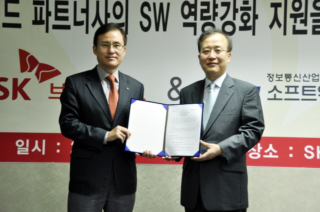 SKB-NIPA, SW역량강화 지원
