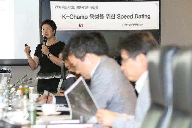 K-Champ 육성을 위한 '2차 스피드데이팅'에서 경기센터 육성기업 메디플러스솔루션의 배윤정 소장이 모바일 기반 맞춤형 질환관리 서비스에 대해 발표를 하고 있다.