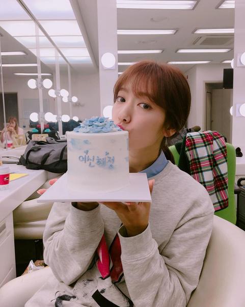 출처:/ 박신혜 인스타그램