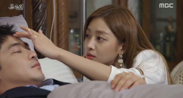 출처:/ MBC '몬스터' 캡처