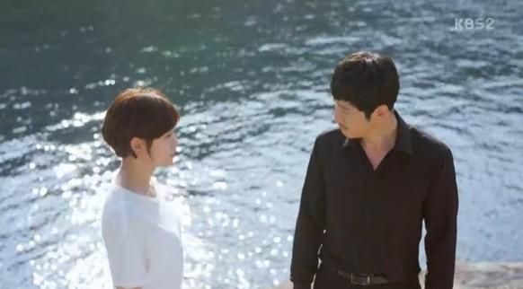 출처:/ KBS2 '뷰티풀 마인드' 캡처