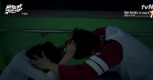 출처:/ tvN '싸우자 귀신아' 캡처