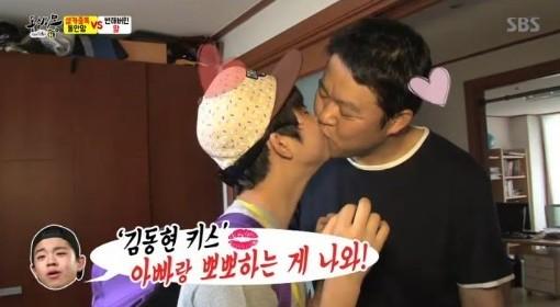 출처:/ SBS '동상이몽' 캡처