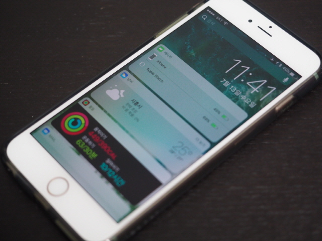 iOS10 위젯 화면