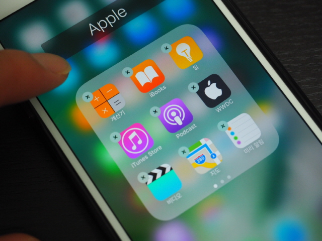 애플 기본 탑재 앱도 삭제가 가능하다. 삭제한 앱은 앱스토어에서 받을 수 있다.