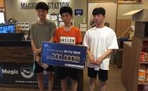 포항 매직PC방 북부점, '인텔 e-Sport Zone 게임대회' 성료
