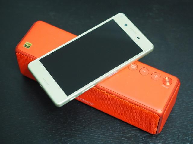NFC를 통해 '히어 고'와 바로 연결 가능하다.