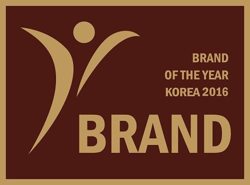 시원스쿨, 올해의 브랜드 대상 2년 연속 외국어 회화 부문 수상