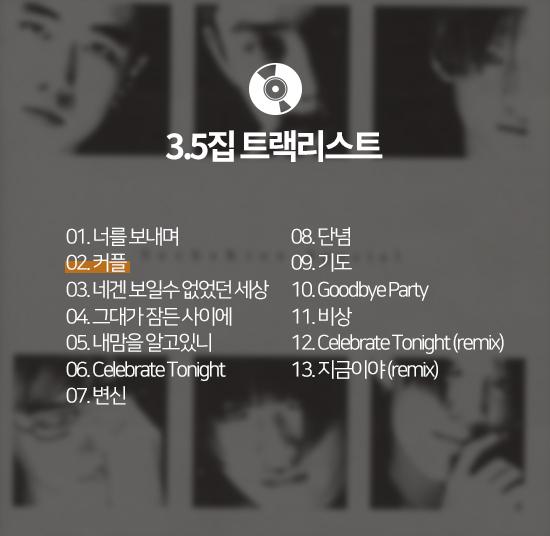 [ON+앨범의 역사┃젝스키스] '여섯 개의 수정', 역사는 현재 진행형