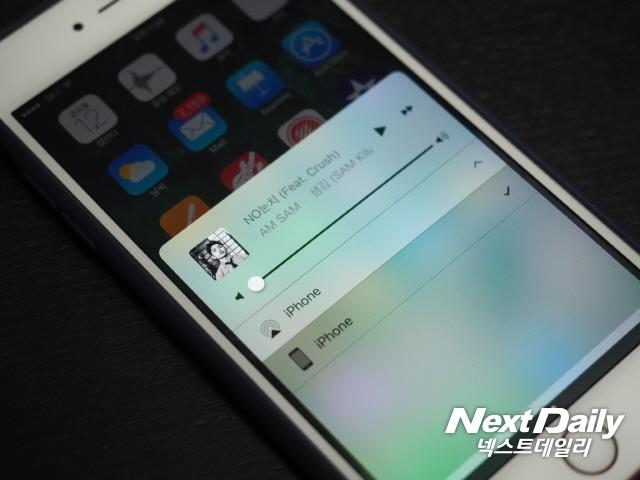 애플 'iOS10 베타5' 적용해보니, 멀지않은 '아이폰7'
