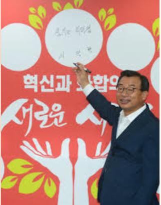 [김국진의 경제산책] 새누리당 대선후보 경선과 '슈퍼스타K'