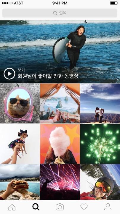 검색 페이지 상단에서 회원이 좋아할 만한 동영상을 새롭게 확인할 수 있다.