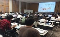 SBA, 중소기업 대상 한-중 FTA 실무교육 무료 개설