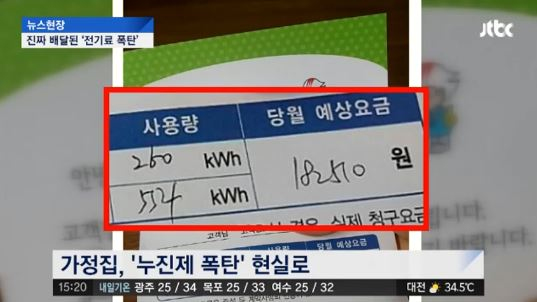 출처:/ JTBC 캡처
