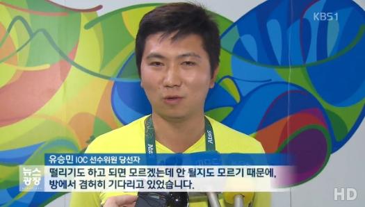 출처:/ 방송화면 캡처