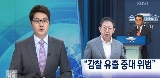 출처:/뉴스캡쳐