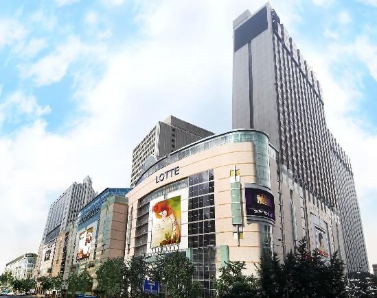 사진=롯데그룹 제공