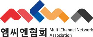 엠씨엔협회(MCNA), 오는 9월 1일 코엑스서 'MCN 세미나' 개최