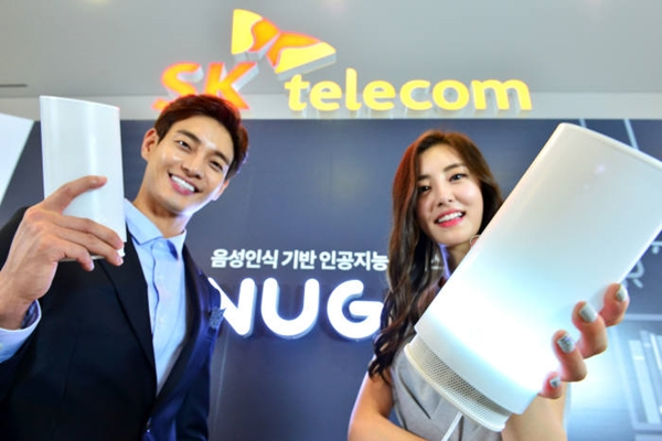 SK Telecom released voice-controlled AI service called NUGU at T-Tower that is located in Euljiro on the 31st.  Staff Reporter Yoon, Seonghyeok | shyoon@etnews.com