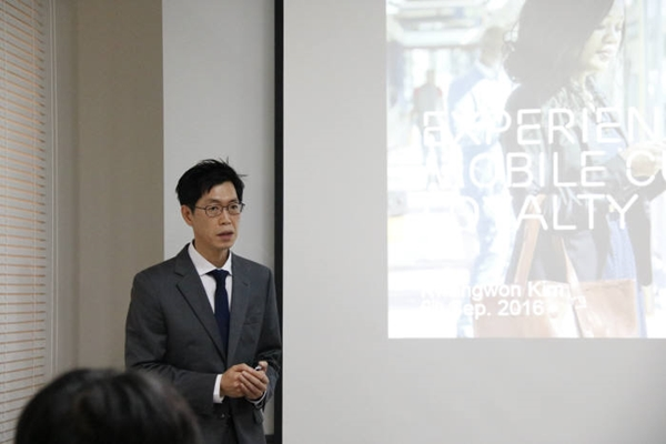 Team Leader Kim Kwang-won of Ericsson LG's MBB RAN Solution Technology Business Sector announced results of investigation done by Ericsson Consumer Lab under a topic of 'Effect of UX on Loyalty of Mobile Customers' on the 6th.
