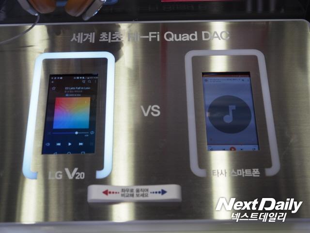 LG전자 V20(좌)과 삼성 갤럭시노트7