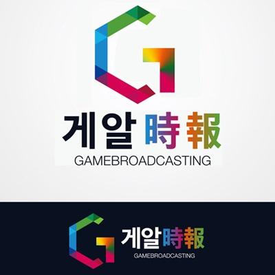 '게알 時報(15)', 첫 회 방송 '아이어(IRE)' 개발사 텐버즈 유민우 대표 출연