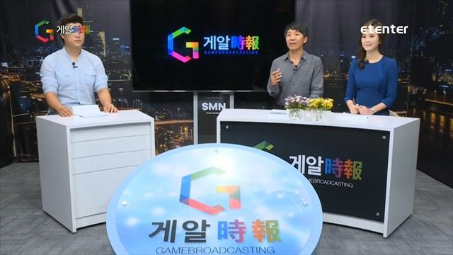 '게알 時報(15)' 2회 방송, 팡게임 'K4: 약탈의 시대' 운영팀 이종상 팀장 출연
