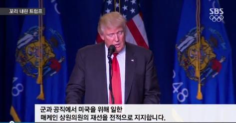 출처:/ SBS 뉴스