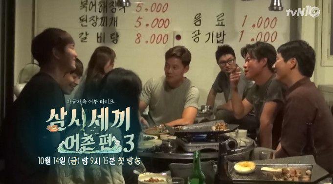 출처:/ tvN