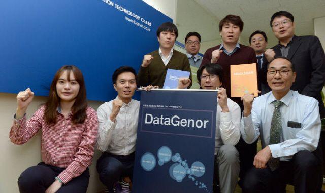 바넷정보기술 임직원, 데이터보안 기술을 선도하는 미래 일꾼들이다.