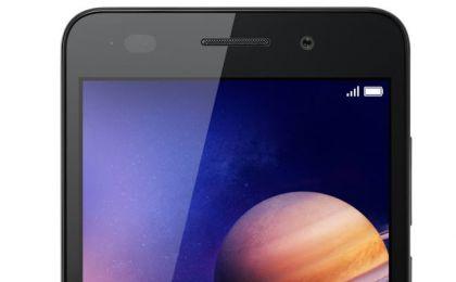 LG유플러스, 20만원대 화웨이 H폰 단독출시