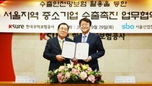 SBA, 해외 상사인과 수출상담회 개최