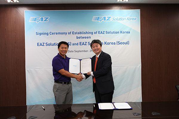 美 시스템 복구 회사 이지솔루션, 한국지사 설립