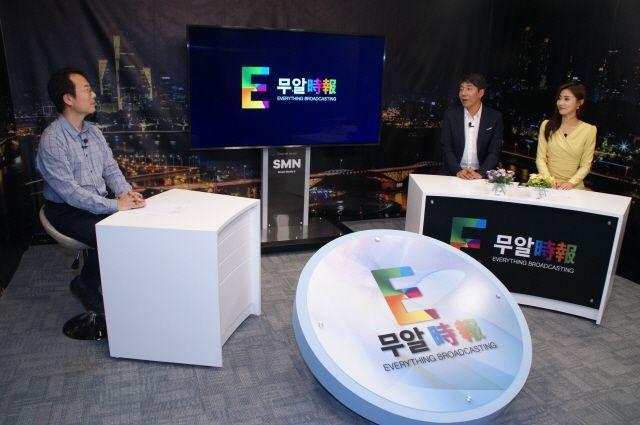 '무알 時報(15)' 2회, 서울산업진흥원 신직업리서치센터 문경일 센터장 출연