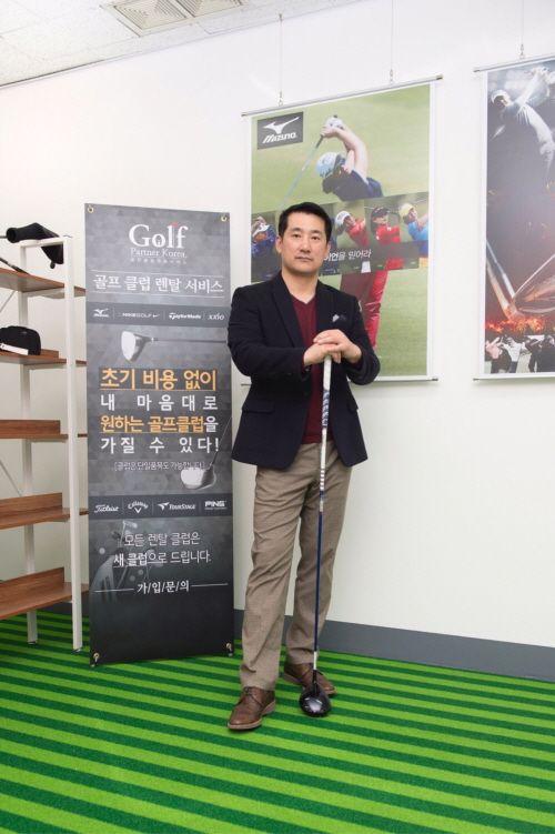 골프 클럽 렌탈 서비스, 17일 전국망 서비스 개시