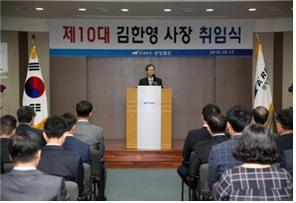 공항철도 김한영 사장, 10월 17일 취임