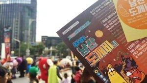 SBA,'캐릭터 명동 재미로 퍼레이드' 행사 개최