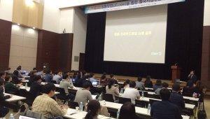 SBA, '징동닷컴(JD.com)을 통한 중국 시장진출 설명회' 개최