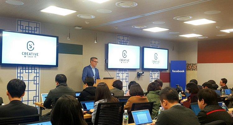 페이스북 크리에이티브숍 총괄 마크 달시 부사장이 모바일 광고 전략을 설명하고 있다.