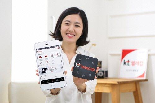 KT텔레캅, 하나의 앱에서 이용가능한 통합 애플리케이션 선보여