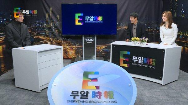 '무알 時報(15)' 3회, 서울산업진흥원 애니메이션센터 김충수 선임 출연