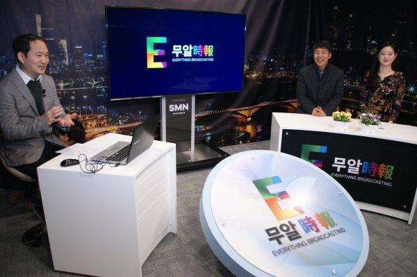'무알 時報(15)' 5회, 인터넷마케팅 전문가 비즈노컨설팅 이동호 컨설턴트 출연