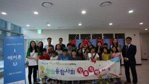 SBA, '유스나루' 협력 통해 청소년 대상 CSR 펼쳐