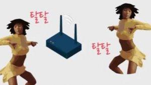 우리집 와이파이 안전할까?