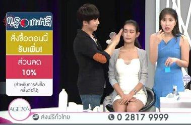"""태국 G""""CJ의 한국 상품 전용 프로그램 '구루 코리아'에서 한국 화장품 판매방송 중 화면 왼쪽 상단 자막에 '태극 문양 로고'가 노출되고 있다. 사진=CJ오쇼핑 제공"""