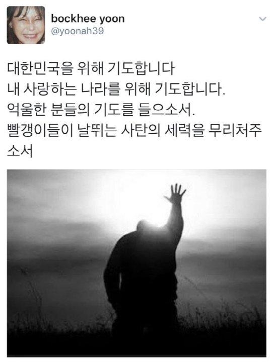 출처:/ 윤복희 트위터