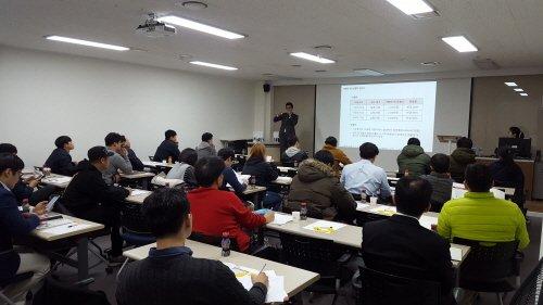 ▶ 스포플렉스 11월 사업설명회 전경