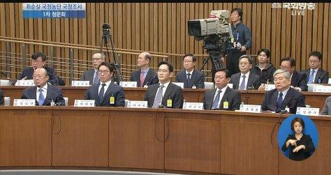 사진=국회방송 방송 화면 캡처